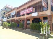 Commercial Building For Sale At Bweyogerere Town | Land & Plots For Sale for sale in Central Region, Kampala