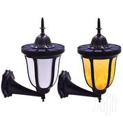 LED Solar Compound Lights | Home Accessories for sale in Central Region, Kampala