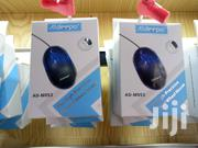 Aldeepo Computer Mouse | Computer Accessories  for sale in Central Region, Kampala