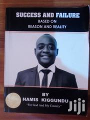 Success And Failure By Ham Kiggundu Book | Books & Games for sale in Central Region, Kampala