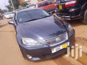 Lexus IS 2006 Gray | Cars for sale in Central Region, Kampala