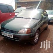 Toyota Starlet 1998 Green | Cars for sale in Central Region, Kampala