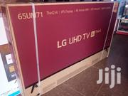 Brand New LG Smart Android 4K UHD TV 65 Inches | TV & DVD Equipment for sale in Central Region, Kampala