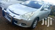 Toyota Wish 2002 Silver | Cars for sale in Central Region, Kampala