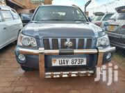 Toyota Kluger 2001 Gray | Cars for sale in Central Region, Kampala