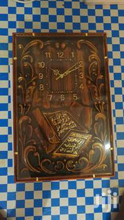 Brand New Arabic Wall Clocks | Home Accessories for sale in Central Region, Kampala