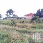 New Estate Land In Katende Masaka Road For Sale | Land & Plots For Sale for sale in Central Region, Kampala