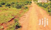 Plots at Kawuku Bwerenga(Entebbe Road) | Land & Plots For Sale for sale in Central Region, Wakiso