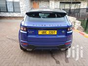 Land Rover Range Rover Evoque 2014 Blue | Cars for sale in Central Region, Kampala