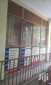 Shop/Office For Rent | Commercial Property For Rent for sale in Central Region, Kampala