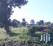 Land for Sell | Land & Plots For Sale for sale in Central Region, Luweero
