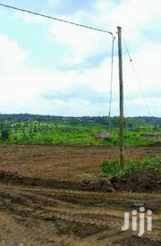 Plots For Sale In Magije Behind Ugachick For Sale   Land & Plots For Sale for sale in Central Region, Wakiso