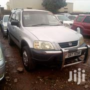 Honda CR-V 1996 2.0 Automatic Silver | Cars for sale in Central Region, Kampala
