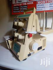 Overlock /Babylock Sewing Machine | Home Appliances for sale in Central Region, Kampala