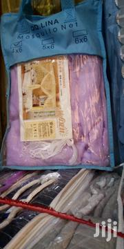 Square Net Wid Ot Stands   Home Accessories for sale in Central Region, Kampala