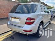 Mercedes-Benz M Class 2009 Silver | Cars for sale in Central Region, Kampala