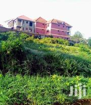 Sonde Plots for Sale Behind Total. | Land & Plots For Sale for sale in Central Region, Mukono