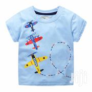 Best Quality Kids Wear | Children's Clothing for sale in Central Region, Kampala