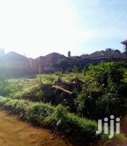Kiwologoma Kira Plots for Sale | Land & Plots For Sale for sale in Central Region, Wakiso