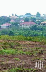 Kabanyoro Next to Makerere Agriculture Research Center Gayaza Plots | Land & Plots For Sale for sale in Central Region, Wakiso