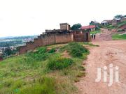 1.5 Acres of Land on Urgent Sale at 450m in Kireka With Atitle | Land & Plots For Sale for sale in Central Region, Kampala