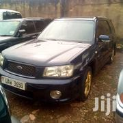 Subaru Forester 2004 Automatic Blue | Cars for sale in Central Region, Kampala