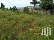 Land for Sale 2 Plots of 100 by 50 on a Hill Going for 65millionsd | Land & Plots For Sale for sale in Central Region, Kampala