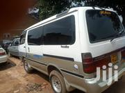 Toyota Regius Van 1996 White | Buses & Microbuses for sale in Central Region, Kampala
