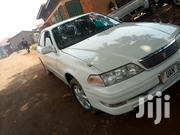Toyota Mark II 1996 White | Cars for sale in Central Region, Kampala