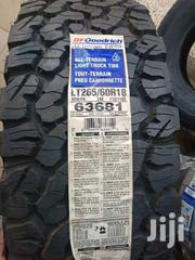Car Tyres | Vehicle Parts & Accessories for sale in Central Region, Kampala