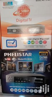 Free To Air Decodor | TV & DVD Equipment for sale in Central Region, Kampala