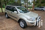 Nissan X-Trail 2007 2.0 Gold | Cars for sale in Eastern Region, Soroti