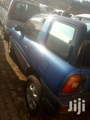 Toyota RAV4 1994 Blue | Cars for sale in Central Region, Kampala