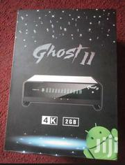 Android 4k Satellite Decoder | TV & DVD Equipment for sale in Central Region, Kampala