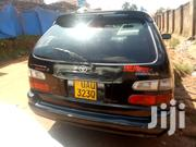 Toyota Corolla 1996 Black | Cars for sale in Central Region, Kampala