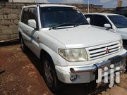 Mitsubishi Pajero IO 2001 White | Cars for sale in Central Region, Kampala