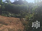 Plot for Sale | Land & Plots For Sale for sale in Central Region, Kampala