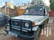 Toyota Land Cruiser 1993 White | Cars for sale in Central Region, Kampala