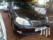 Toyota Mark II 2003 Blue | Cars for sale in Central Region, Kampala