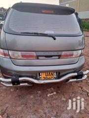 Toyota Gaia 1999 Gold | Cars for sale in Central Region, Kampala