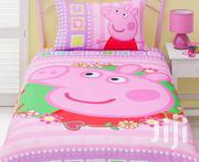 Kids Bed Covers | Children's Furniture for sale in Central Region, Kampala