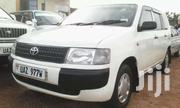 Probox | Cars for sale in Central Region, Kampala