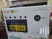 Brand New Changhong 32inches Led Digital TV | TV & DVD Equipment for sale in Central Region, Kampala