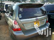 Subaru Forester 2005 2.5 XS L.L.Bean Green | Cars for sale in Central Region, Kampala
