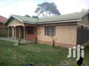 This 3 Bedroom Hse On 18 Decimals, 150 Metres Off Tarmac At) | Land & Plots For Sale for sale in Central Region, Kampala
