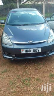Toyota Wish 2008 Gray | Cars for sale in Central Region, Kampala