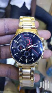 Swiss Watches | Watches for sale in Central Region, Kampala