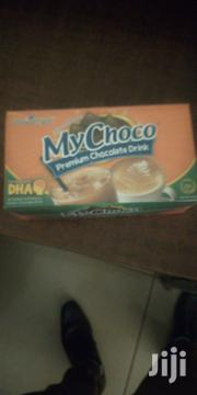 My Choco Drink | Vitamins & Supplements for sale in Central Region, Kampala