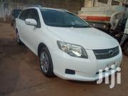 Toyota Fielder 2006 White | Cars for sale in Central Region, Kampala