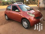 Nissan Crew 2002   Cars for sale in Central Region, Kampala